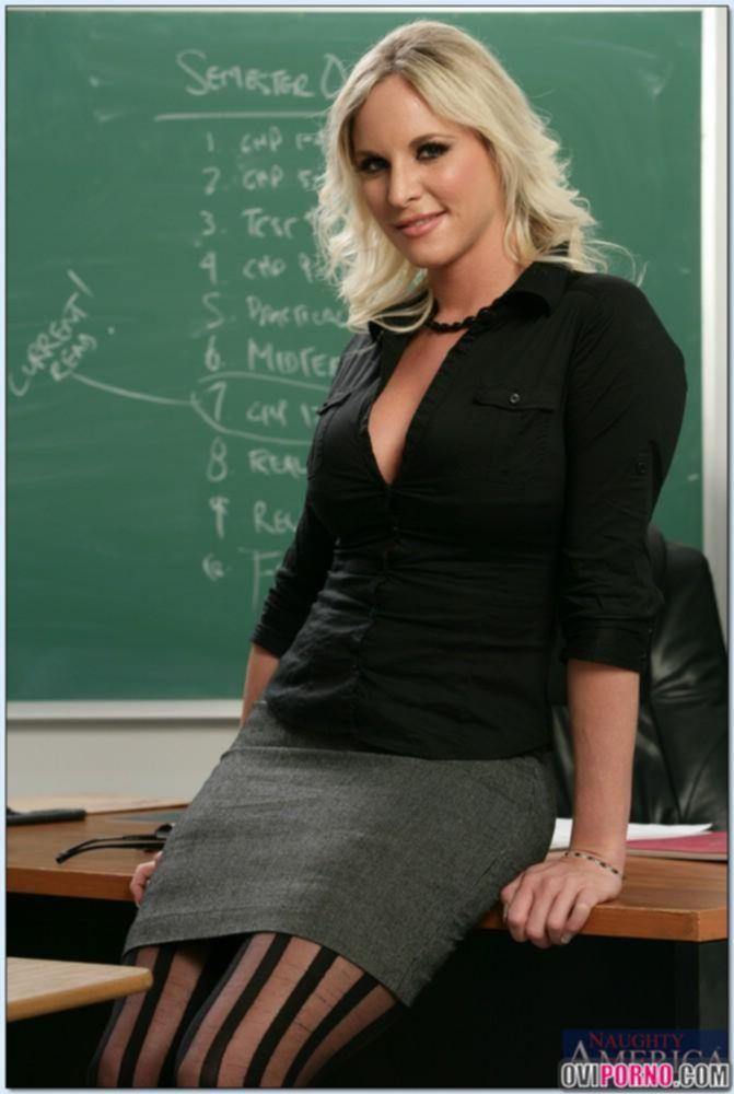 Сексуальная училка